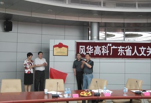 流动人口婚育证明_肇庆市人口流动办公室